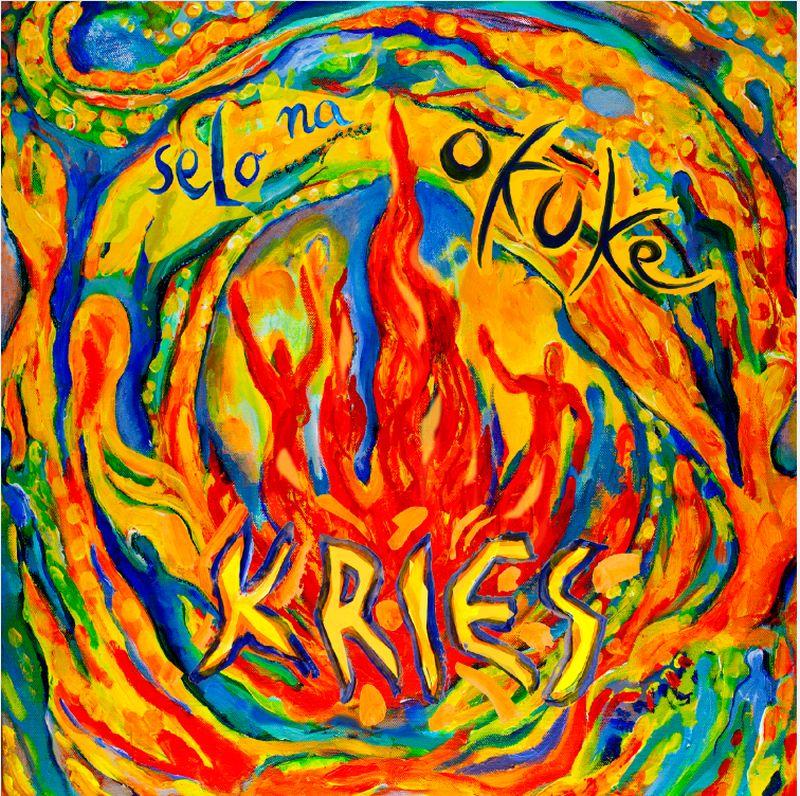 cover-albuma-selo-na-okuke-by-petar-grimani